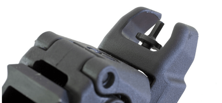 Best Back-Up Iron Sights